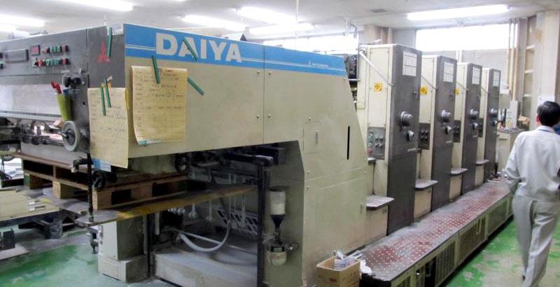 Máy in offset công nghiệp 5 màu hiện đại của Nhật Bản