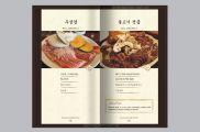 Thiết kế menu nhà hàng Hàn Quốc