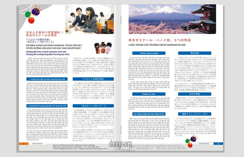 thiết kế profile hồ sơ năng lực công ty Eikoh